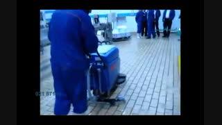 اسکرابر / شستشو و بهداشت محیط های مربوط به تولید محصولات غذایی