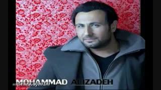 آهنگ جدید تصمیمتو بگیر با صدای محمد علیزاده