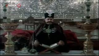 سکانس سال تحویل و ورود ناصرالدین شاه در فیلم کمال الملک ۱۳۶۲