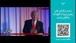 پنجره خبری رسانه ایران (23)  | انتشار اسناد محرمانه سیا؛ عراق شروع کننده جنگ بود