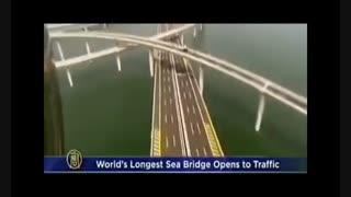 طولانی ترین پل دریایی جهان در چین