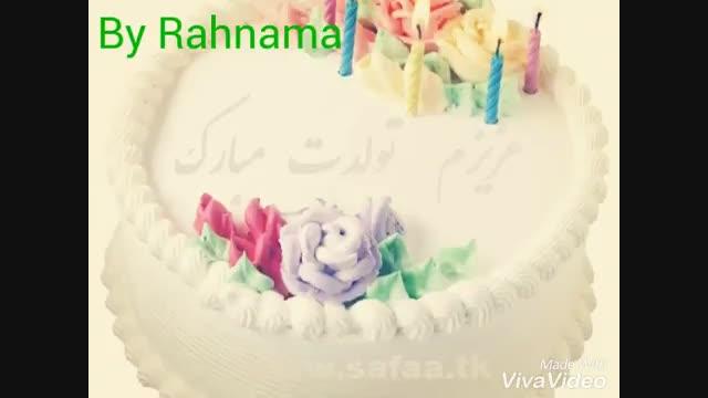 کلیپ ویدیو تولدت مبارک بهمن ماهی