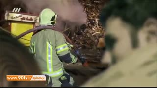 پخش آهنگ Earth Song با صداى مایکل جکسون به یاد آتشنشانهاى حادثهی پلاسکو در برنامه ٩٠ تلویزیون ایران