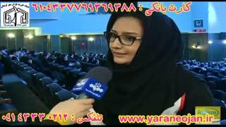 گزارش تلویزیونی  آیین تجلیل از خیرین و داوطلبان جمعیت هلال احمراستان آذربایجان شرقی،پخش از شبکه سهند