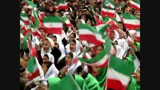 اجرای 700 نفری قطعه معمای شاه «ایران فدای اشک وخنده ی تو« به دو زبان کوردی و فارسی