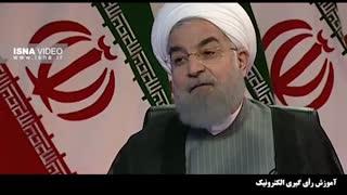 حسن روحانی در شبکه خبر