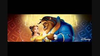 میکس عالی بازیگران فیلم beauty and the beast با صدای جاستین بیبر