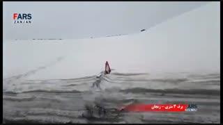 برف 3 متری در زنجان