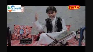 شهرالله رمضان.عامرالحلواچی