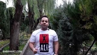 توجه به نشانه ها | استاد علی خلیلی فر