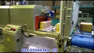 دستگاه شیرینگ اتوماتیک کارتن 02155594341