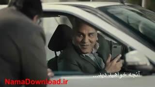 قسمت دوم سریال هیولا (دانلود رایگان) مهران مدیری expand_less