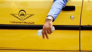 کرایه تاکسیها چقدر افزایش یافته است؟