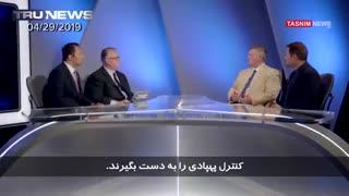"""واکنش برنامه """"ترونیوز"""" به انتشار تصاویر پهپادهای ایرانی از ناو آمریکایی"""