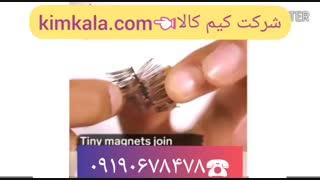 مژه های مگنتی آهنربایی |09190678478|مژه های  مصنوعی