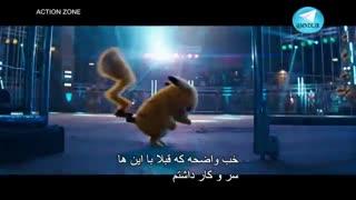 اخبار و پشت صحنه فیلم های هالیوودی (Action Zone) با زیرنویس فارسی - 7