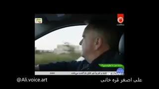 مستند چرا ما چاق هستیم- صدابازیگر: علی اصغر قره خانی