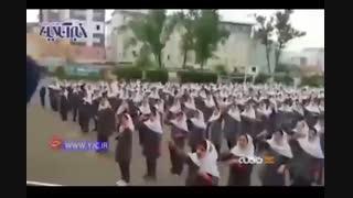 حافظ خوانی در مدرسه دخترانه