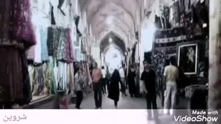 ترانه جدید شاهین شمس با صدای شروین