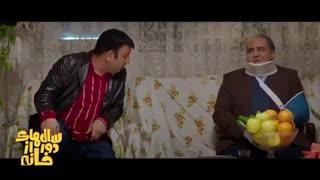 سالهای دور از خانه قسمت 5 (ایرانی)(دانلود رایگان)    قسمت پنجم سریال شاهگوش2 -Full Hd