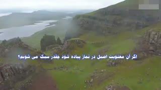 در ایمان اجباری نیست!-استاد محمدجواد نوروزی نصرت