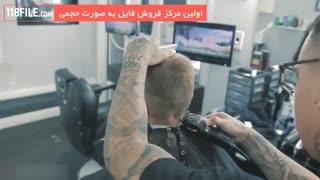 آموزش آرایشگری مردانه از صفر تا صد - 09130919448