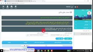 خرید وبمانی ارزان،خرید و فروش وبمانی