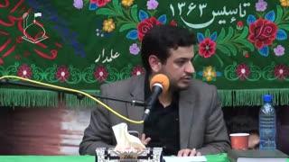 سخنرانی استاد رائفی پور - همسران پیامبر (ص) - (جلسه 3) - 1391.2.4 - تهران - حسینیه عشاق الحسین (ع)