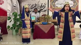 ویژه برنامه جشن تیرگان، انجمن شاهنامه خوانی رودسر