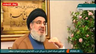 صحبتهای مهم سیدحسن نصرالله درباره جنگ ایران و آمریکا