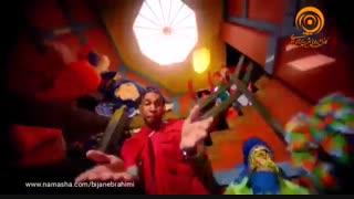 DJ Snake  J. Balvin Tyga - Loco Contigo
