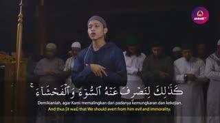 صوت نماز