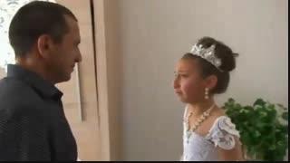 این عروس اینقدر کوچیکه گریه میکنه