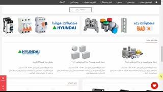 معرفی فروشگاه اینترنتی کنترل کاران