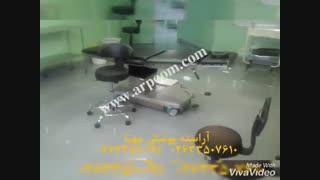 کفپوش آنتی استاتیک اتاق عمل 02633510091