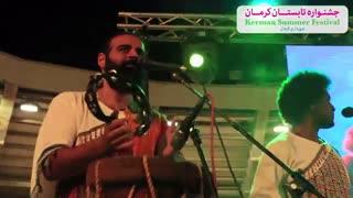 شب اول کنسرت لیان در فستیوال 2020 کرمان