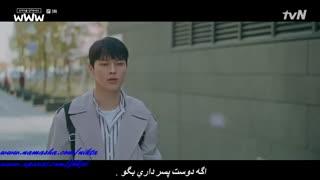 قسمت سوم  سریال زیبای www با زیرنویس فارسی چسبیده