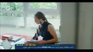 سریال عطر عشق قسمت ۳۲ دوبله فارسی