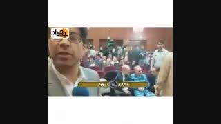 اولین جلسه دادگاه علنی محمد علی نجفی