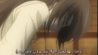 فصل اول قسمت سوم انیمه بوسه ایزدی با زیرنویس فارسی