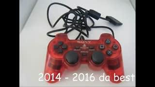خرید دسته بازی PS2 قرمز