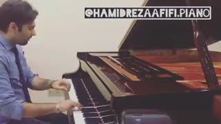 اجرای آهنگ شهزاده رویای من / حمیدرضا عفیفی
