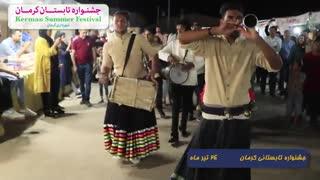 اجرای موسیقی محلی در فستیوال تابستانی 2020 کرمان