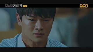سریال کره ای کلاس دروغ 2019 Class of Lies با بازی یون کیون سانگ + زیرنویس فارسی (قسمت اول) [ژانر #جنایی #درام #مدرسه ای]