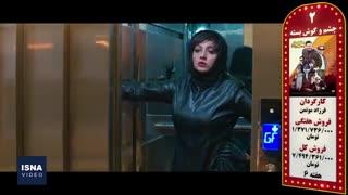 پنج فیلم پرفروش هفته - ۲۷ آذر ۹۸