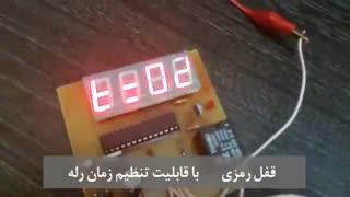 چگونه همه چیز را با رمزهای چهار رقمی کنترل کنیم؟!!