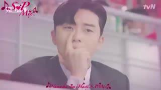 میکس سریال کره ای منشی کیم چشه؟ با اهنگ ادامه داره از گرشا رضایی