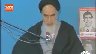 امام خمینی: خوزستان دین خودش را به اسلام ادا کرده