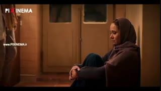 فیلم سینمایی هتتریک ، وقتی لیدا میفهمد فرزاد(امیر جدیدی) باز هم شرط بندی کرده