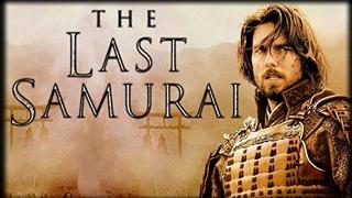 دانلود فیلم آخرین سامورائی | The Last Samurai محصول ۲۰۰۳ با زیرنویس فارسی